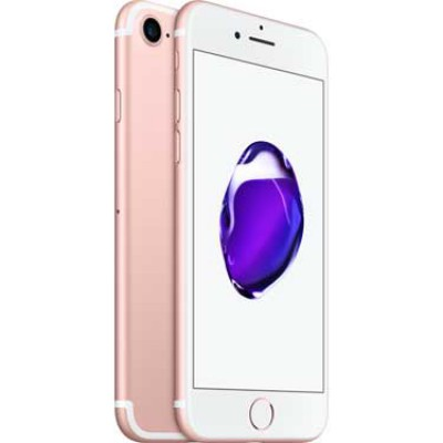 Apple iPhone 7 32GB Silver
